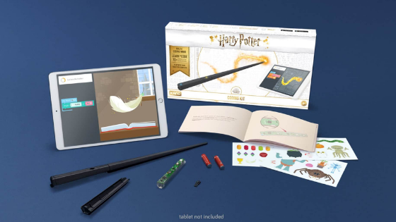 HARRY POTTER STEM